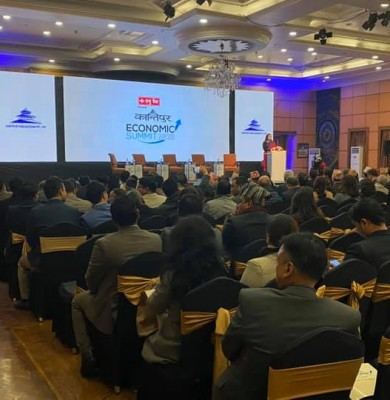 KANTIPUR ECONOMIC SUMMIT